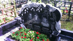 Памятники на могилу тула цена Кузьминки памятник из гранита фото