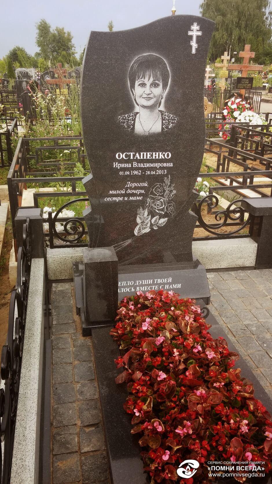 Надгробные надписи маме Домодедово заказать надгробия памятники фото луга